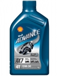shell-advance-ax7-1l